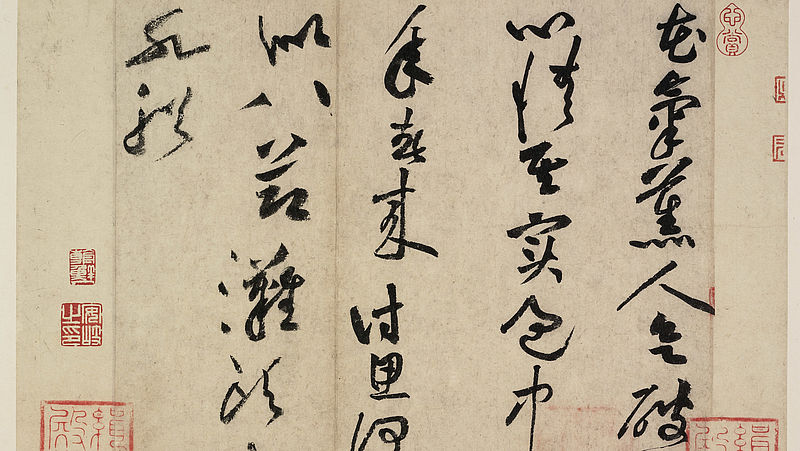 Kalligrafie van Huang Tingjian