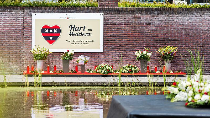 Coronamonument in Amstelveen