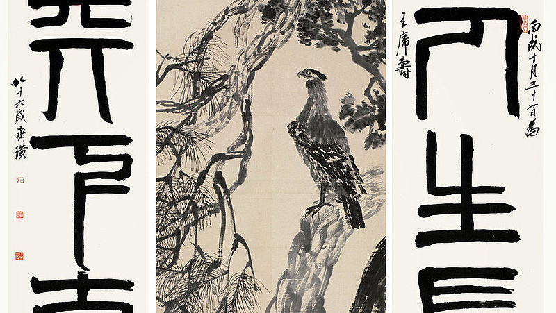 Eagle on a pine tree  - Qi Baishi