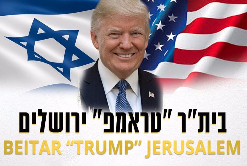 Israëlische voetbalclub Beitar verandert naam in 'Trump'