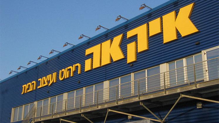 Ikea orthodox