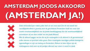 Amsterdams Joods Akkoord